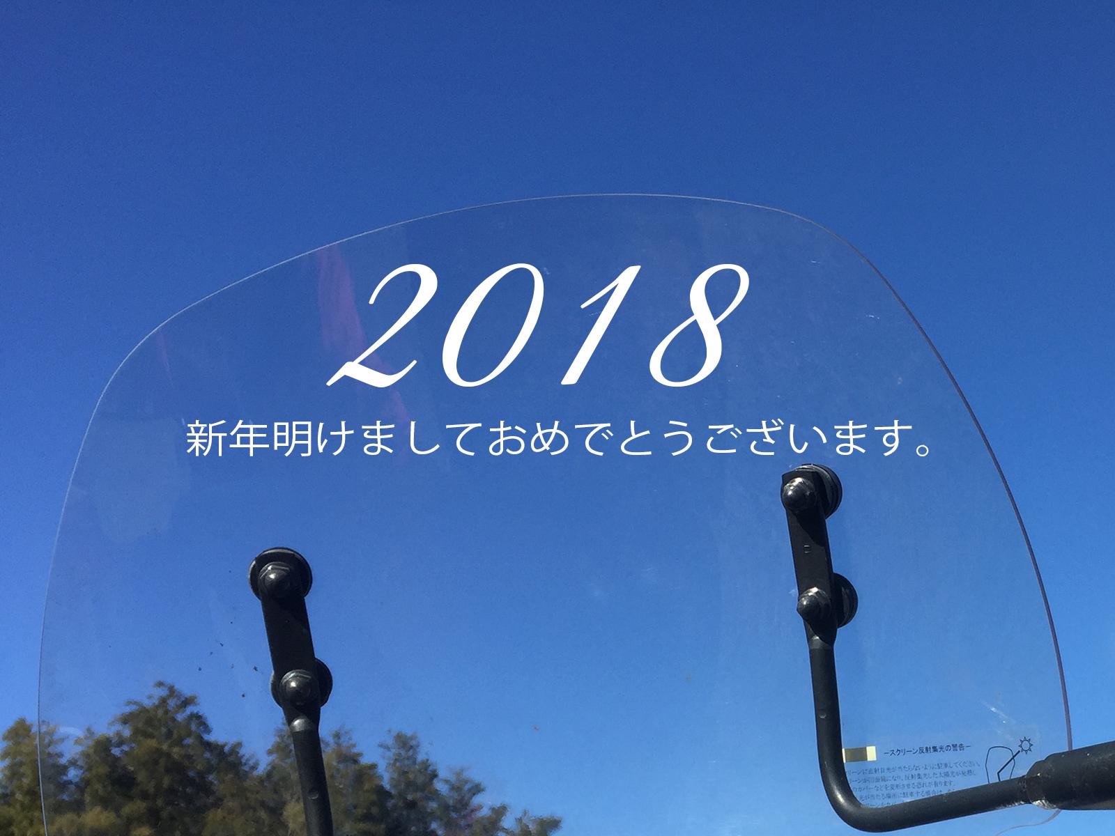 180104_2018