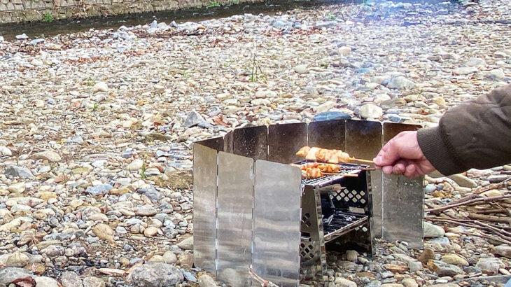 オイカワFF後、焚き火焼き鳥